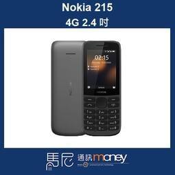 諾基亞 Nokia 215 4G/2.4吋螢幕/無照相手機/超長待機/雙卡雙待/可瀏覽網頁/高清通話【馬尼】台南 永康