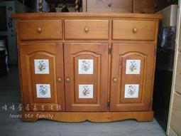 【Oo暖暖屋oO】盤古拉*~鄉村實木4尺餐櫃、櫥櫃、收納櫃、電器櫃、料理檯~*(免運費)