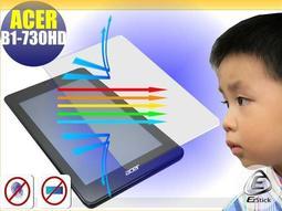 ® Ezstick 抗藍光 ACER Iconia B1 B1-730HD 平板專用 防藍光鏡面螢幕貼