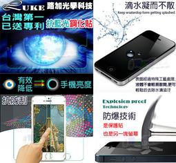 9H 抗藍光玻璃鋼化膜螢幕保護貼iPhone6 i6 Note3 Note4 M810 M