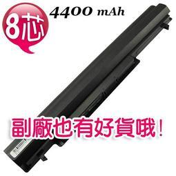 【大新北筆電】優質電池 (8芯加大款) Asus A31-K56 A32-K56 A41-K56 A42-K56
