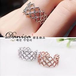 戒指 韓國氣質甜美微鑲蕾絲.簍空.幾何.菱形.鋯石開口戒指K5211 單個價Danica