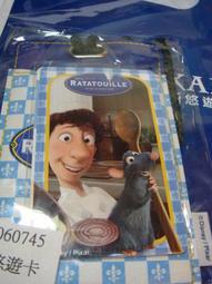 皮克斯 悠遊卡 第二版 料理鼠王 單張 免運費