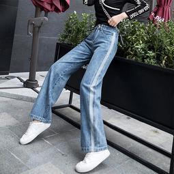 《預購-NA44》IEGO~新款個性闊腿牛仔褲 高腰港味復古休閒褲 寬鬆泫雅風褲子 垂墜感老爹拖地褲 女休閒褲服裝