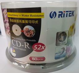 ~藍光一番~錸德 Ritek CD R 52X 鏡面高畫質防水滿版可印50 片桶裝200