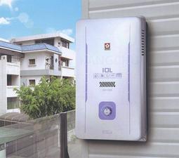 *露天DIY* 櫻花熱水器GH1005瓦斯熱水器10L(天然氣/液化)1年保固