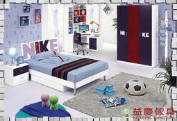 ~大熊傢俱~631 兒童床少年床青年床單人床美式床組