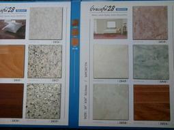 {三群工班}塑膠地板長條塑膠地磚 DIY價素色2.0MM每坪450元可代工另壁紙地毯油漆施工