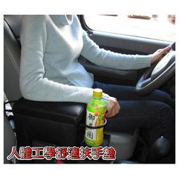 轎車專用中央扶手&飲料杯架 三色任選 SOLIO TERCEL MATIZ VIRAGE