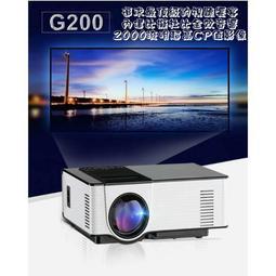 投影機租賃BENQ 國際牌G200 X800 優派CASIO ASUS 投影機租賃專人規劃