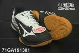 (台同運動活力館) 美津濃 MIZUNO Wave CLAW 【超寬楦】 羽球鞋 71GA191301