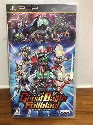 [QM] PSP 遊戲 偉大之戰 假面騎士 鋼彈 超人力霸王 包裝盒卡榫缺損