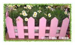 千葉園藝有限公司-彩色松木圍籬(台灣製造)/寵物柵欄/庭園花卉籬笆(歡迎訂作)