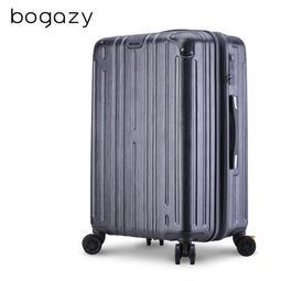 阿寶的店 Bogazy 多色 拉絲紋 可擴充加大 剎車輪 旅行箱 26吋 行李箱 2330