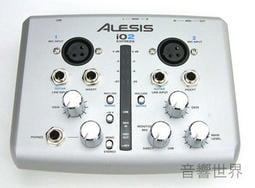 音響世界二館:Alesis iO2 EXPRESS 24 Bit USBt 錄音介面錄音卡