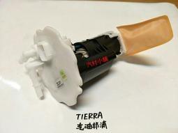 汽材小舖 日本件 K20 雅哥7代 FIT K12 喜美8代 TIERRA MATIZ 汽油邦浦 汽油泵浦