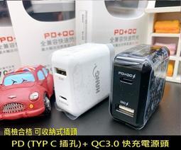 Samsung A31 A315G A81 A91 PD+QC3.0 9V/12V 快閃充 充電器
