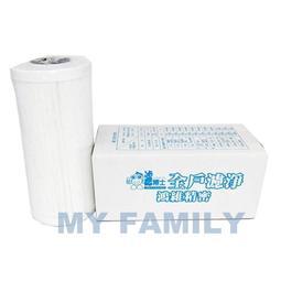 【MY FAMILY】濾博士原廠濾芯HPC90全戶過濾濾心,可取代美國 Pentek 全戶過濾/3M AP817
