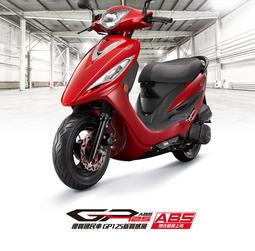 KYMCO GP125 ABS