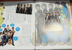 小香的店 五月天  雜誌內頁 二頁