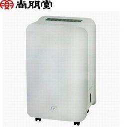 ~ GO ~尚朋堂沸石式除濕機除濕輪~SDH 0827 ~負離子清淨空氣超靜音 製