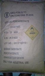 <泡樂小鋪>過碳酸鈉 中國 25公斤包 免運費
