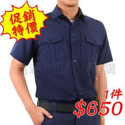警察制服上衣- 警用裝備 新式警察制 特勤衣服 警持制服