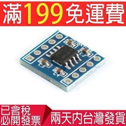 滿199免運-X9C104數位電位器 調節電橋平衡/100階可程式設計電阻器 999-09709