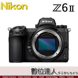 【數位達人】〔註冊送背包+折價券〕Nikon 公司貨 Z6 II Body 單機身 Z6 2 Z6II