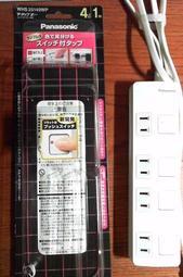 Panasonic 國際牌 日本製 插座 4孔1尺(含運) WHS25149WP
