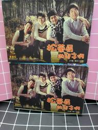 松藥局的兒子們  DVD  1-54集  主演:孫賢周、朴宣英、劉荷娜、池昌旭...(編號網連2)