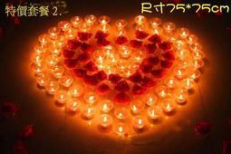 心型 套餐2 求婚蠟燭排字蠟燭情人節 浪漫套餐小蠟燭心心相印浪漫回憶求婚必殺絕技用心感動你