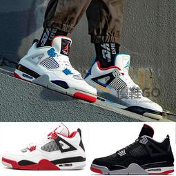 限時特價 買鞋送襪 NIKE AIR JORDAN 4 喬丹4代 戰靴籃球鞋 AJ4 NBA喬丹籃球鞋騎士紐約 運動鞋