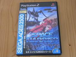 【小蕙生活館】PS2~ SEGA AGES 2500系列 VOL.4 太空哈利 SPACE HARRIER (純日版)