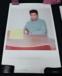 【南傑克商店街】/『唱片行』/海報/黎明:Homework