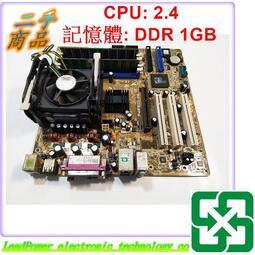 【力寶3C】主機板 華碩 ASUS P4R800-VM CPU:2.4 記憶體 1GB 478 /MB902