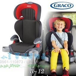 Graco 幼兒成長型輔助汽車安全座椅 §小豆芽§ 幼兒成長型輔助汽車安全座椅 Junior Maxi