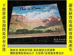 古文物This罕見is Zion - An interpretation of a colourful landscap