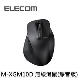 XX 惡勢力XX ~ 貨 開發票~ELECOM M XG10D 進化款M 尺寸無線滑鼠靜音