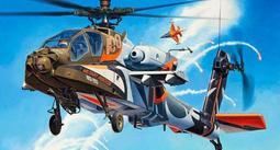 稀有彩繪阿帕契戰鬥直升機 Revell 1/48 AH-64D  #04896