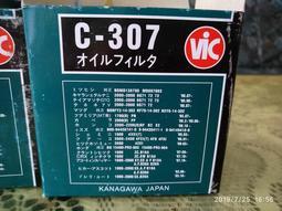 全新 機油濾芯 日本 VIC C-307 機油芯 HONDA HYUNDAI SUNBARU C3