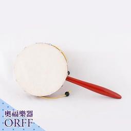 小叮噹的店ORFF 奧福樂器6 吋紅色波浪鼓RBL15 兒童樂器節奏樂器打擊樂器