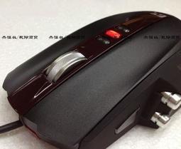 JHS 杰恆社~061 正品MICROSOFT 微軟Sidewinder 賽威X5 高精度