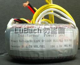 ~eTools ~高 0 9 0 15 足50W 瓦環形變壓器用於神獸卡穩壓電源缺貨勿標