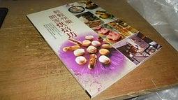 古集二手書s ~輕鬆快樂開家烘焙坊 財團法人台灣蛋糕協會 生活家 9789867114921 書況佳 101年初版