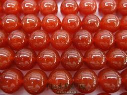 白法水晶礦石城    紅玉髓 紅瑪瑙16mm 色澤-全紅 特級品 串珠/條珠  首飾材料