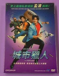 【大謙】H3-68《城市獵人(附紙盒)~全球銷量破億 殿堂級同名日漫躍上大銀幕》 台灣正版二手DVD