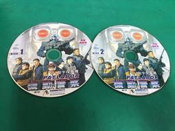 二手裸片VCD 機動警察《電影─和平保衛戰》經典絕版動畫 2VCD <G50>