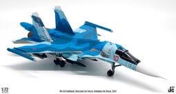 【模王 JC現貨免運】JCW SU-34 SU34 蘇聯 鴨嘴獸 比例 1/72 合金飛機 SU34-003 非HM