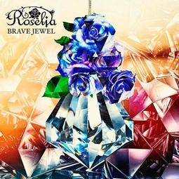 預購12月 BnaG Dream! Roselia 7th Single「BRAVE JEWEL」普通盤
